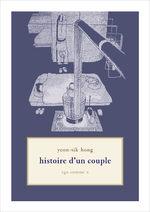 Histoire d'un couple 1 Manhwa