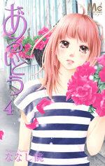 Moving Forward 4 Manga