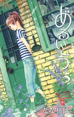 Moving Forward 5 Manga