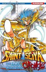 Saint Seiya - The Lost Canvas Chronicles 4