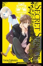 Secret Service - Maison de Ayakashi 9