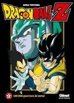 Dragon Ball Z - Les Films 6 Anime comics