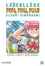 Le Collège Fou, Fou, Fou ! - Flash ! Kimengumi 3 Manga