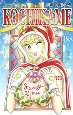 Kochikame 188 Manga
