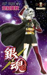 Gintama 52 Manga
