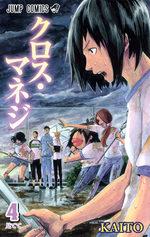 Cross manage 4 Manga