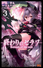 Seraph of the end # 3