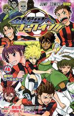 Victory Kickoff !! 4 Manga