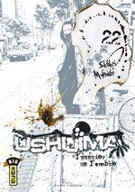 Ushijima 22