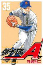 Daiya no Ace 35