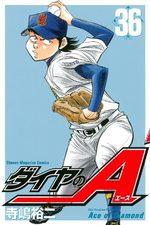 Daiya no Ace 36