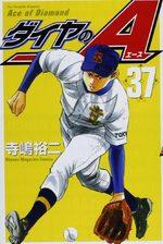 Daiya no Ace 37