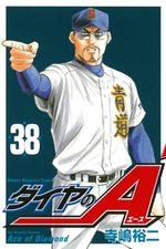 Daiya no Ace 38