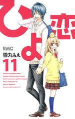 Hiyokoi 11 Manga