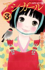 Ashi-Girl # 3
