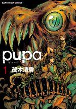 Pupa 1 Manga