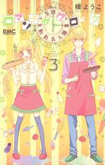 Romantica Clock 3 Manga