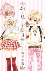 Lovely Fridays 2 Manga