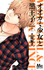 Wolf girl and black prince 7 Manga