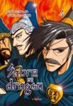 Sabre et Dragon 4 Manhwa
