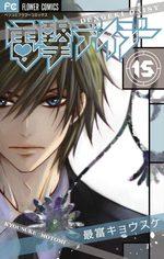 Dengeki Daisy 15 Manga