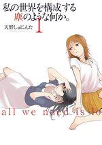 All we need is love 1 Manga