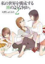 All we need is love 2 Manga