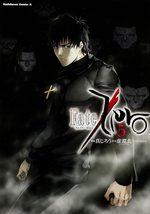 Fate/Zero 5 Manga