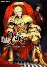 Fate/Zero 6 Manga