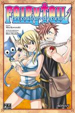 Fairy Tail - Les couleurs du cœur 1 Light novel