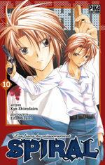 Spiral 10 Manga