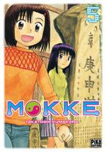 Mokke T.5 Manga