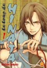 Le Loup de Hinata T.1 Manga