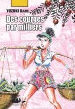 Des Courges par Milliers 1 Manga