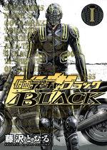 Kamen teacher black 1 Manga