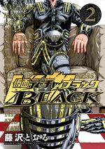 Kamen teacher black 2 Manga