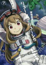 Lucika Lucika 7 Manga