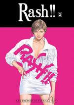 Rash !! 2