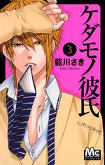 He is a beast! 3 Manga