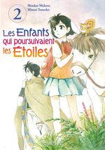 Les enfants qui poursuivaient les étoiles 2 Manga