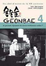 Geonbae 4 Manhwa