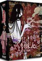 Tsubasa Reservoir Chronicle 1 Film