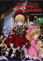 Rozen Maiden - Film Comics 1 Anime comics