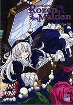 Rozen Maiden - Film Comics 2 Anime comics