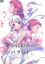 Shinigami no Ballad 3 Série TV animée