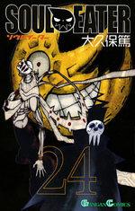 Soul Eater 24 Manga
