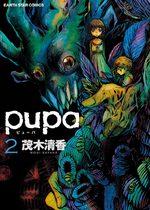 Pupa 2 Manga