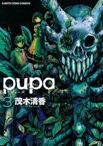 Pupa 3 Manga