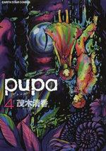 Pupa 4 Manga