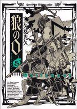Wolfsmund 5 Manga